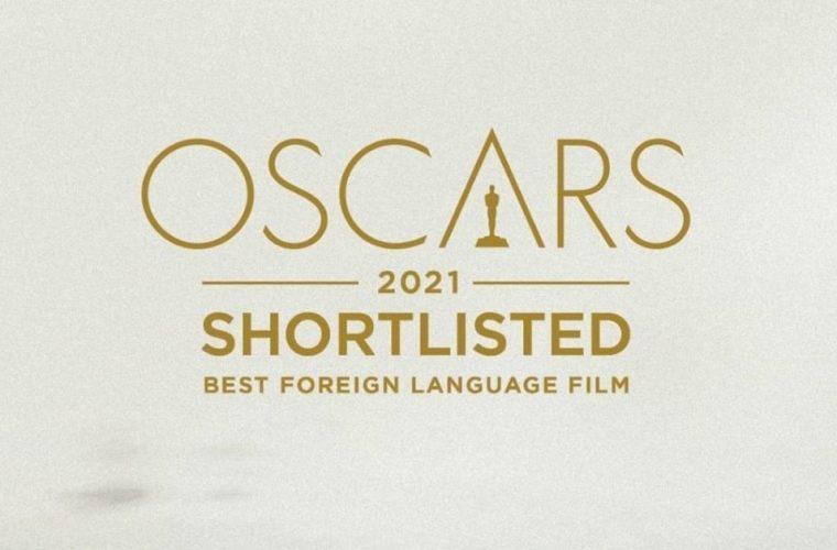 La llorona rumbo a los Oscars
