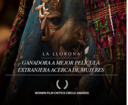 La llorona, cine guatemalteco